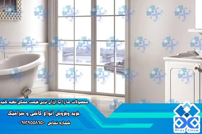 تولید کاشی توالت