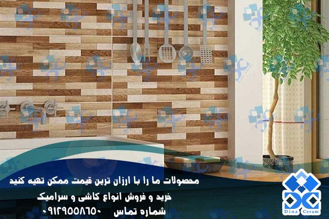 بهترین کاشی اصفهان
